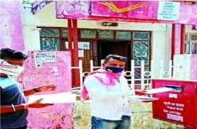 NSUI ने प्रदेश के भाजपा सांसदों को भेजा लव लेटर, कहा महामारी में क्यों किसानों को ठग रहे साहब