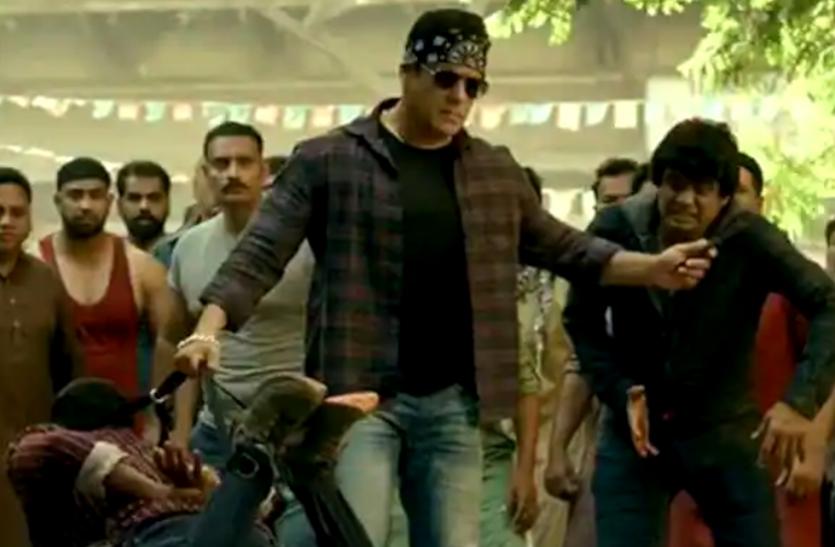 सलमान खान की फिल्म 'राधे' ने पहले ही दिन कमाए 108 करोड़ रुपए