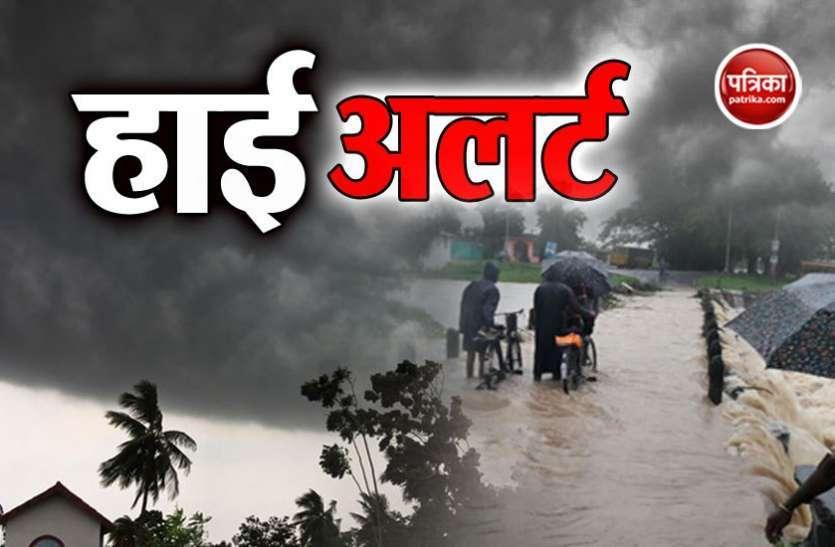 अलर्ट: जिले में 18 मई को तेज बारिश व अंधड़ आने की आशंका
