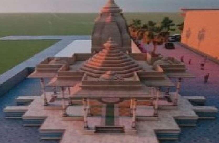 अयोध्या में राममंदिर से पहले बनेगा गजानन का मंदिर
