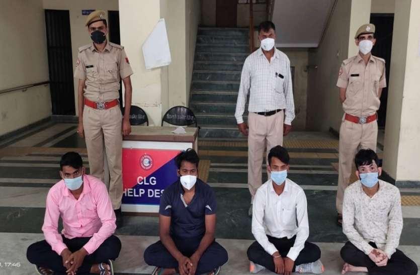 रेमडेसिवर इंजेक्शन की कालाबाजारी करने वाले चार बदमाश गिरफ्तार