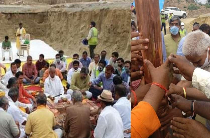 Ram Mandir : गर्भगृह निर्माण के लिए हुआ नवग्रह पूजन, स्थापित किया गया कुर्म शिला