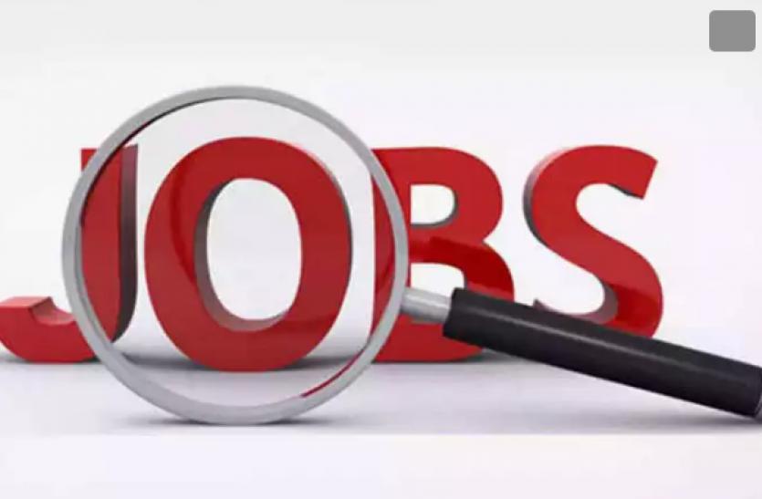 NABCONS Recruitment 2021: सीनियर और जूनियर कंसलटेंट्स के पदों पर निकली भर्ती, जल्द करें अप्लाई