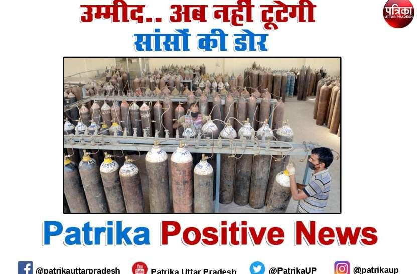 बस थोड़ा इंतजार, कानपुर में प्रतिदिन 44 टन ऑक्सीजन का होगा उत्पादन