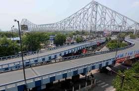 बंगाल में लॉकडाउन लागू, सड़कें सुनसान