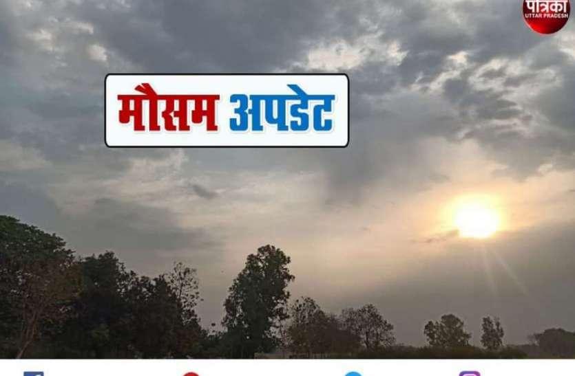 Sultanpur Weather Forecast : अगले 24 घंटों तक उमस भरी गर्मी से नहीं मिलेगी राहत, जानें- मौसम विभाग का पूर्वानुमान