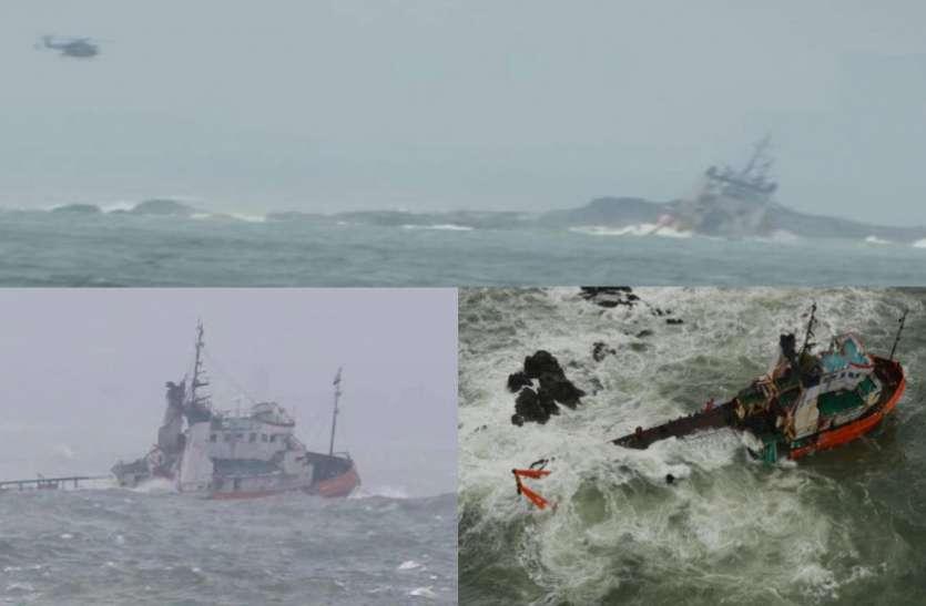 चक्रवाती तूफान तौकते का कहर : समुद्र के बीच में फंसे थे 21 लोग, कोस्ट गार्ड ने इस तरह बचाई जान
