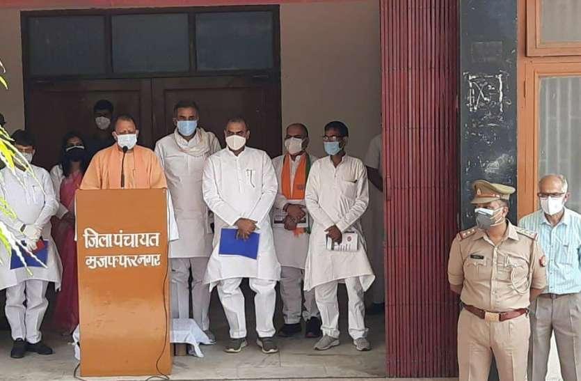बच्चों के लिए वैक्सीन जल्द, मुजफ्फरनगर में लगेंगे छह नए ऑक्सीजन प्लांट: मुख्यमंत्री