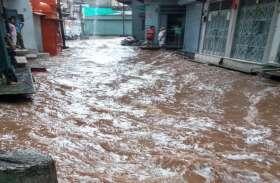 डूंगरपुर में चक्रवाती तूफान को लेकर हाई अलर्ट