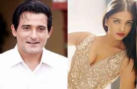 अक्षय खन्ना ने कहा- 'ऐश्वर्या राय हैं सेक्सी एक्ट्रेस'