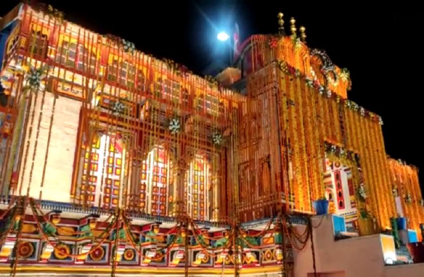 badrinath temple doors open 2021