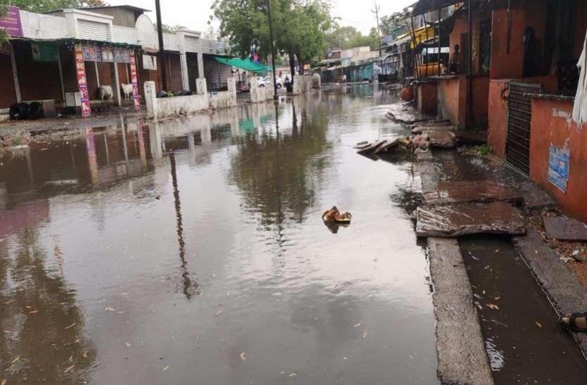 jhalawar alert...तौकते की तूफानी एन्ट्री, चली आंधी, गिरे ओले, जोरदार बारिश