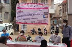 नागौर में एक और अभिनव शुरुआत, अब शहरों में 'मेरा वार्ड-मेरी जिम्मेदारी' अभियान