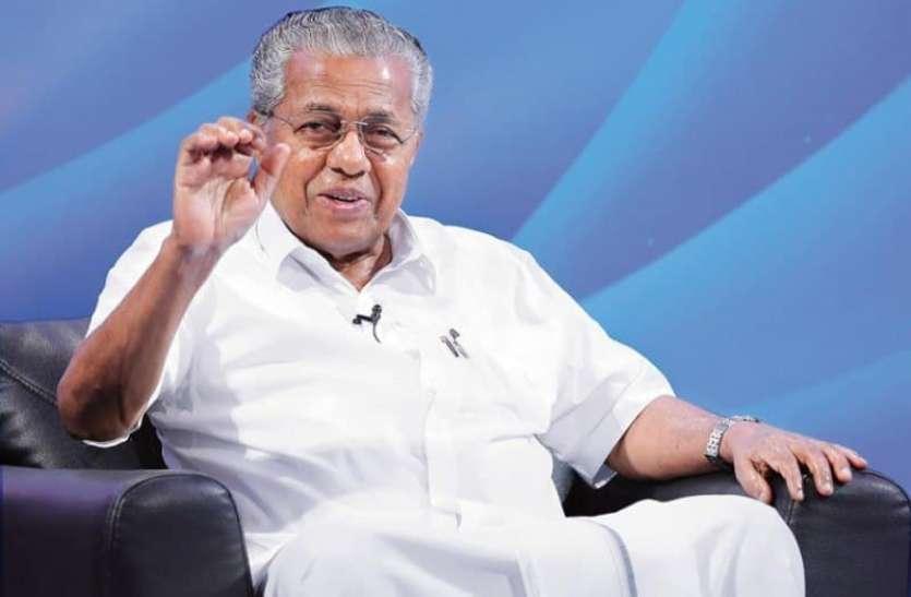 500 मेहमानों के बीच 20 मई को केरल के सीएम पद की शपथ लेंगे पी विजयन