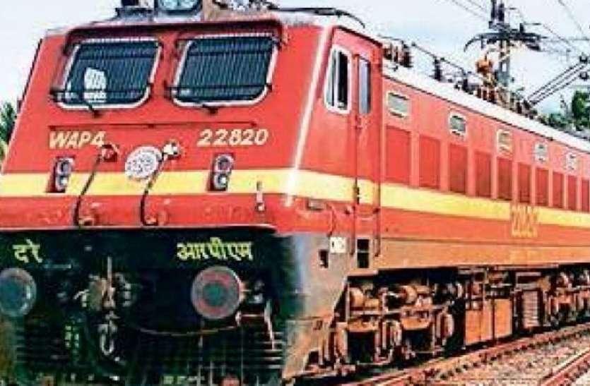 रेलवे ने कई ट्रेनों को किया कैंसिल, इन ट्रेनों का फेरा बढ़ाया गया
