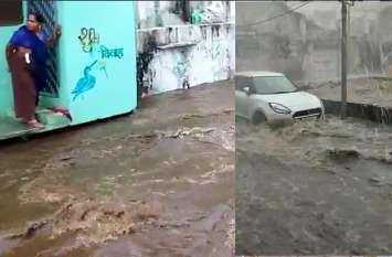 राजस्थान में दिखने लगा Cyclone Tauktae का असर, कई जिलों में बारिश