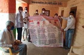 सुखवासी से अभियान 'मेरा गांव-मेरी जिम्मेदारी' का आगाज