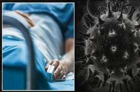 ब्लैक फंगस आंख, नाक, दिमाग के बाद अब फेफड़े और पेट को पहुंचा रहा नुकसान