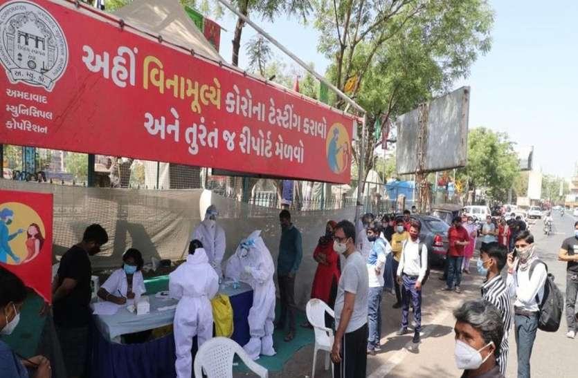 Gujarat: गुजरात में कोरोना टीकाकरण आज से होगा पुन: शुरू  चक्रवात के कारण दो दिन था बंद