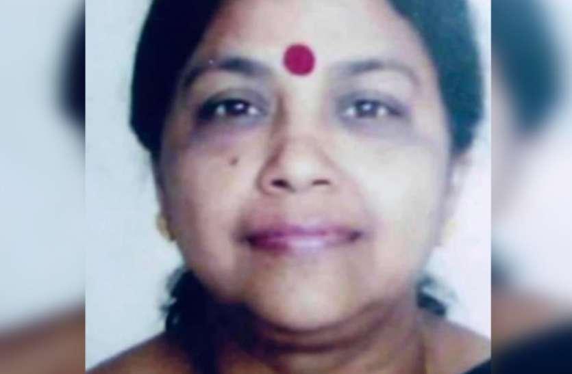 Medico Nutritionist डॉ. उमा शंखधर का निधन, लोगों ने कहा- अपूर्णीय क्षति
