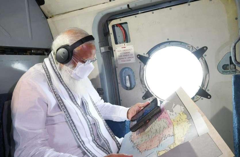 Gujarat: चक्रवात प्रभावित गुजरात को राहत कार्यों के लिए एक हजार करोड़ का पैकेज