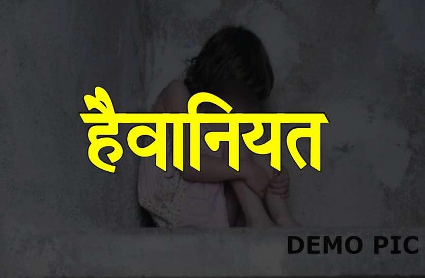 दरिंदगी.... राजस्थान में यहां दो नाबालिग लड़कों ने 14 साल की लड़की से किया गैंगरेप.. मरने के लिए कुंए में फेंक दिया