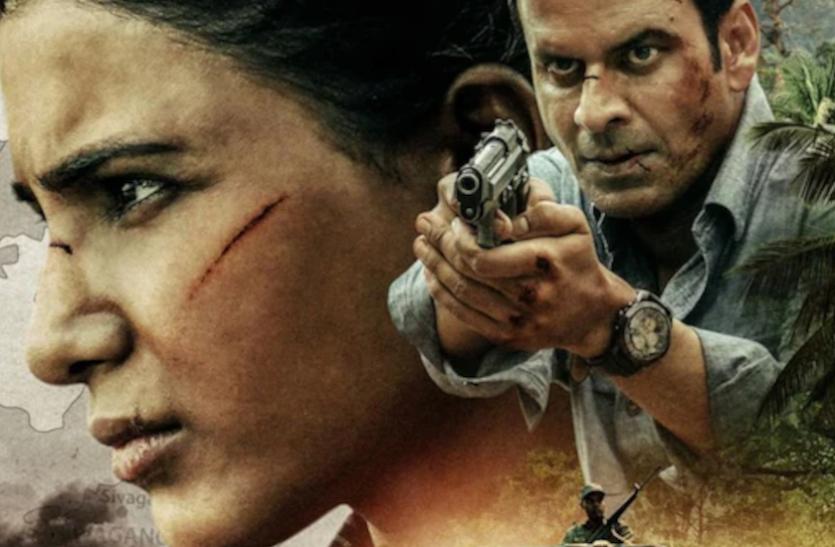 'द फैमिली मैन 2' में सामंथा अक्कीनेनी के रोल से नाराज फैंस, उठी बायकॉट की मांग