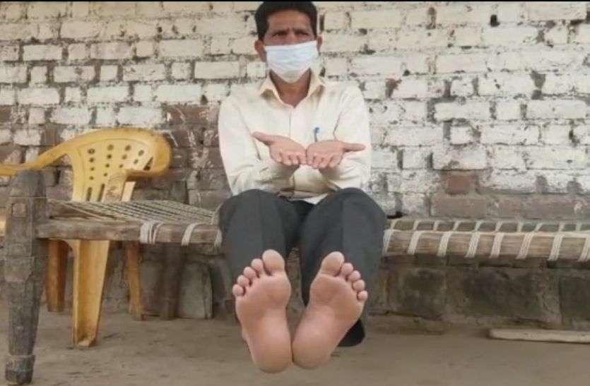 शिक्षक ने कहा वैक्सीन लगाने के बाद मेरे हाथ और पैर की वर्षों पुरानी जलन की बीमारी हुई दूर