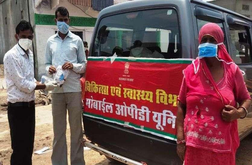 गांवों में पहुंचकर चिकित्सा सुविधा दे रही मोबाइल वैन