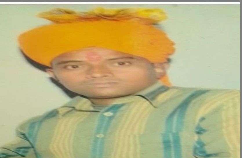 बीलवा गांव में पत्नी ने देवर के साथ मिलकर की पति की हत्या