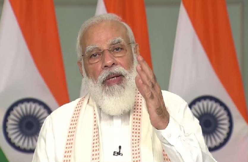 प्रधानमंत्री मोदी का आज राजस्थान के 5 कलेक्टर्स के साथ कोरोना पर संवाद