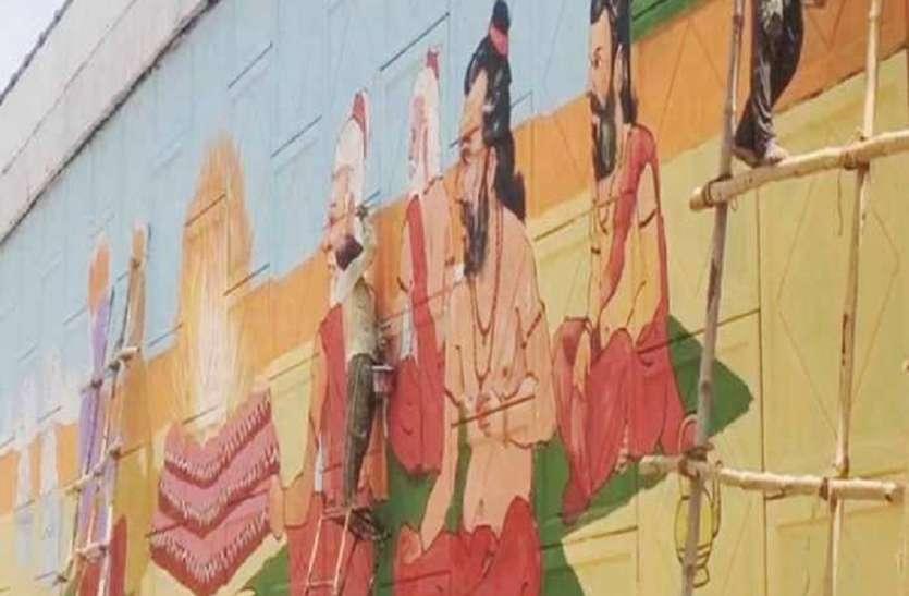 Ayodhya : राष्ट्रीय राजमार्ग पर लगाए गए भगवान राम की बाल लीला के चित्र