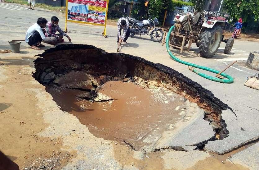 जयपुर में अचानक 10 फुट तक धंसी सड़क, लॉकडाउन के चलते आवाजाही नहीं होने से बड़ा हादसा टला