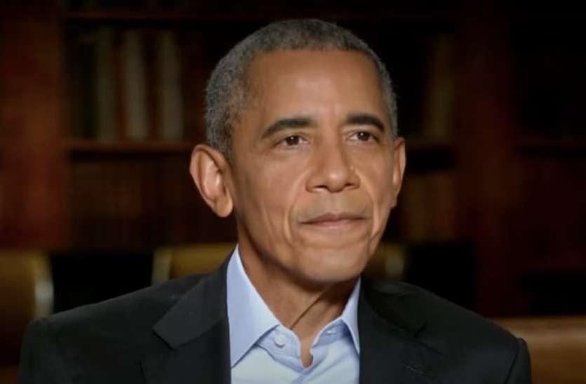 यूएफओ को लेकर बराक ओबामा ने किया बड़ा खुलासा, कहा-इनसे जुड़े कई साक्ष्य हैं मौजूद