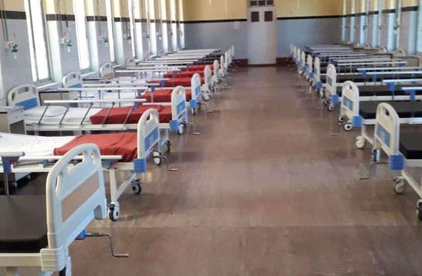 होम आइसोलेशन की सुविधा नहीं होने पर सीसीसी में भर्ती होंगे ग्रामीण क्षेत्र के मरीज