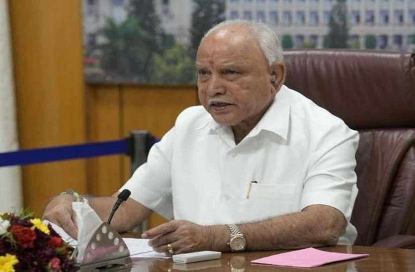 कर्नाटक: येदियुरप्पा सरकार ने जारी किया 1,250 करोड का राहत पैकेज, लाभार्थियों के बैंक खातों जमा होगा राशि