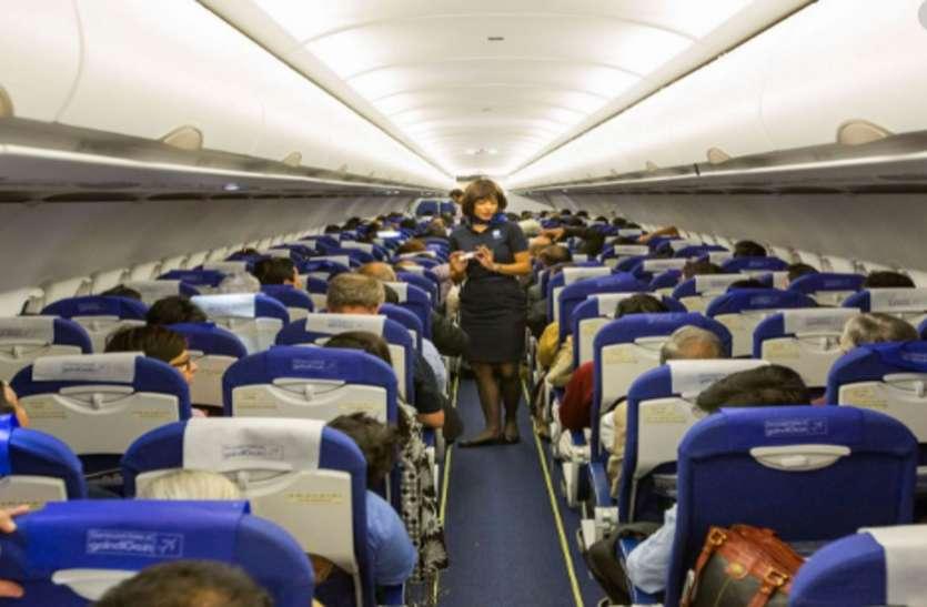 वैक्सीन के दोनों डोज पूरे तो हवाई यात्रा आसान