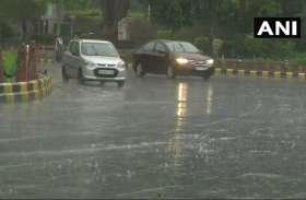 दिल्ली-एनसीआर में 70 साल बाद मई माह सबसे ज्यादा ठंडा, बारिश के कारण सामन्य से 16 डिग्री गिरा तापमान