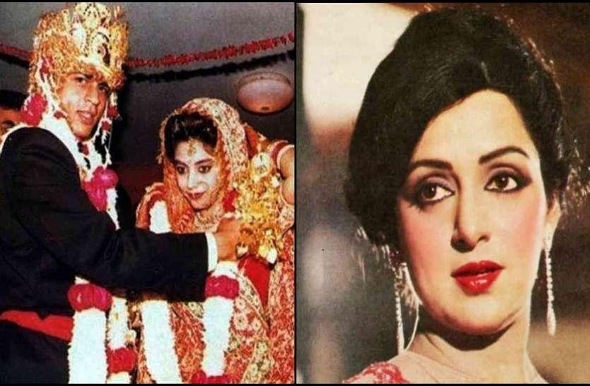 हेमा मालिनी ने कर दी थी शाहरुख खान और गौरी खान की सुहागरात बर्बाद
