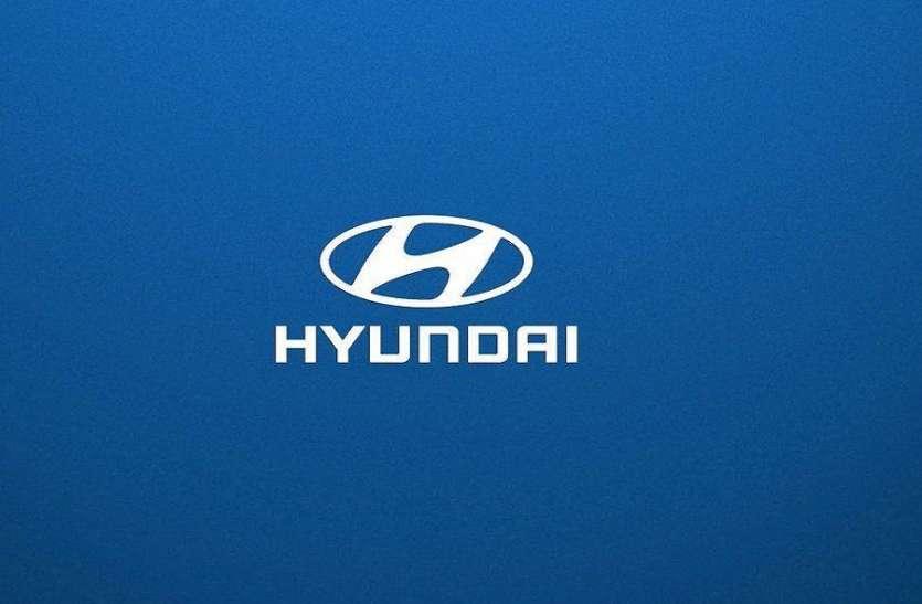 Hyundai Motor ने तमिलनाडु सरकार को 10 करोड़ रुपए की मदद दी