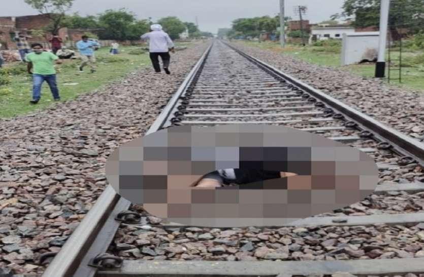 Ayodhya Crime : पुलिस कार्यवाही से नाराज युवक ने दे दी जान