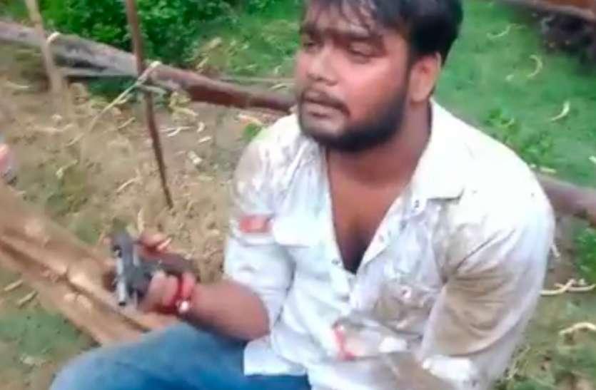 गांव में एक शख्स को मारने पहुंचे थे कुछ दबंग लहरा रहे थे पिस्टल, ग्रामीणों ने पकड़ कर जमकर की पिटाई वीडियो हुआ वायरल