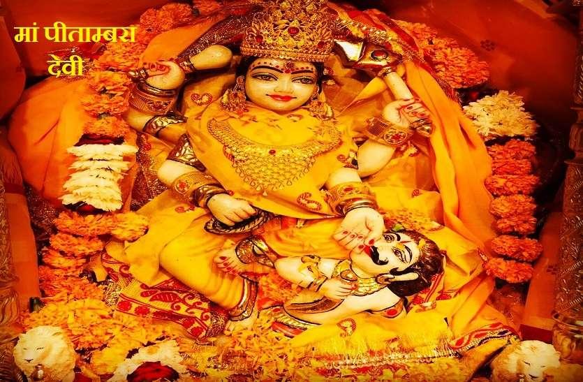 Baglamukhi Jayanti 2021: मां पीताम्बरा देवी अपने भक्तों के शत्रुओं का करती हैं विनाश, इसलिए कहलाती हैं विजय की देवी