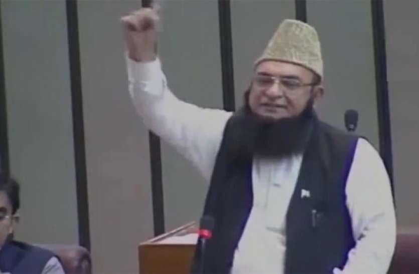 पाकिस्तानी सांसद का बेतुका बयान, कहा-फलस्तीन और कश्मीर की आजादी के लिए परमाणु बम का इस्तेमाल हो