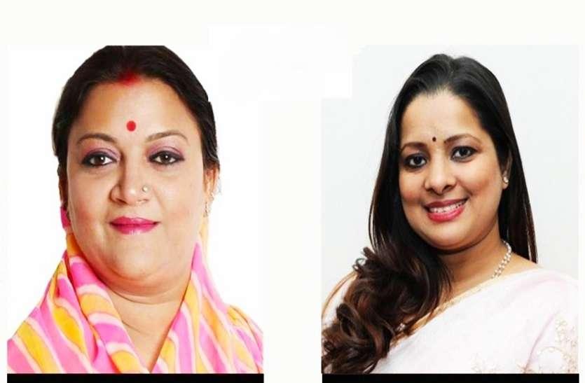 Forti: राजस्थान सरकार की नीतियों से बढ़ा महिला सशक्तिकरण