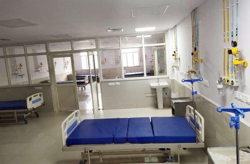 कोविड पीआईसीयू के लिए टीकाकरण केंद्र को करेंगे अलग
