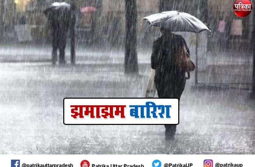 Weather Update : सुलतानपुर में सबसे ज्यादा 28.6 मिमी हुई बारिश, अगले 24 घंटों के लिए मौसम विभाग का पूर्वानुमान