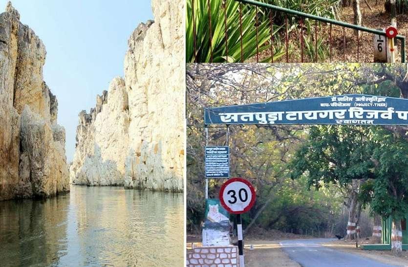 UNESCO World Heritage List में टाइगर रिजर्व समेत भारत के 6 स्थानों को मिली जगह