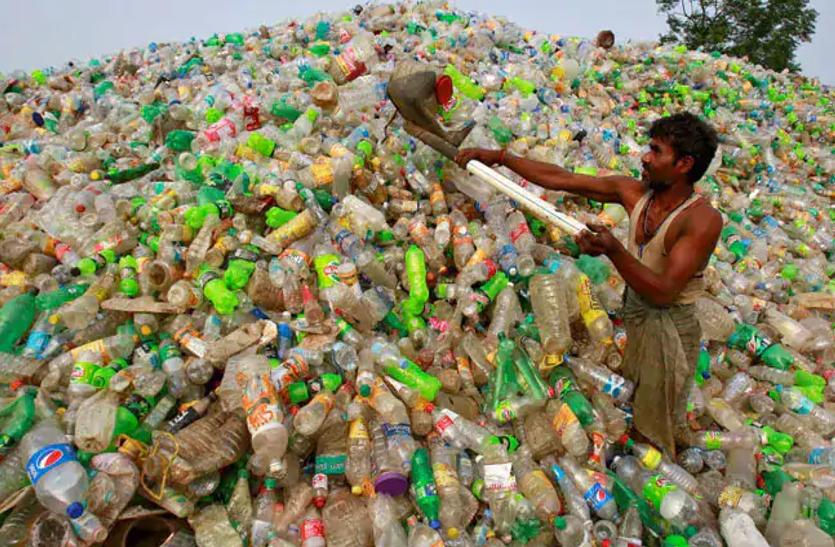 प्लास्टिक कचरे की जिम्मेदारी तय हो