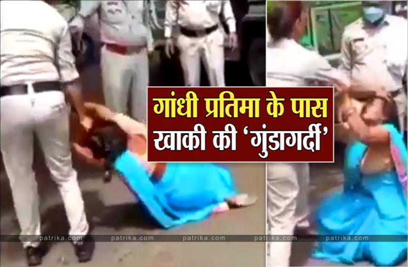 बीच सड़क पर बेटी के सामने मां को पुलिस ने पटक-पटककर पीटा, देखें वीडियो
